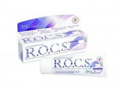 Зубная паста-гель, Рокс Медикал сенситив реминерализующий 45 мл