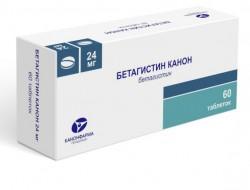Бетагистин, табл. 24 мг №60
