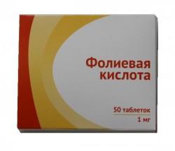 Фолиевая кислота, табл. 1 мг №50
